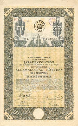 Kingdom of Hungary - State Bond