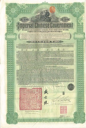 £20  Imperial Chinese Government 1911 Hukuang Railway Gold Bond