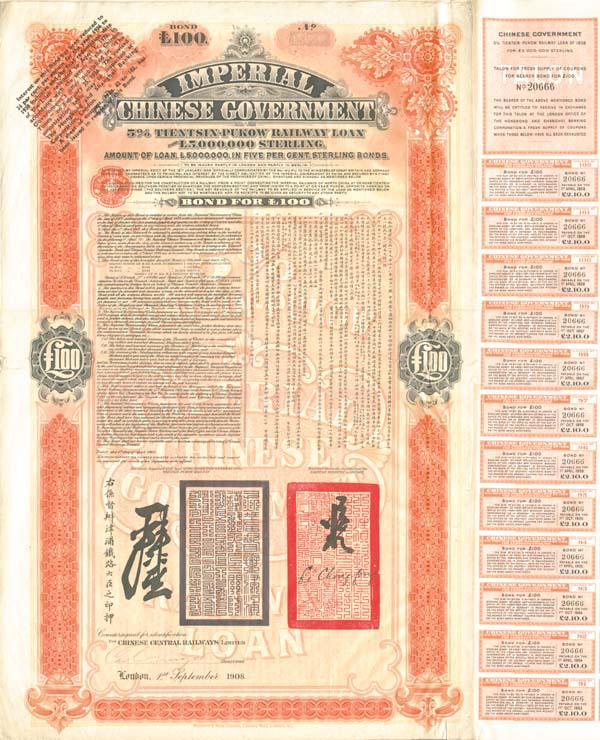 £100 Imperial Chinese Government - PRICE ON REQUEST
