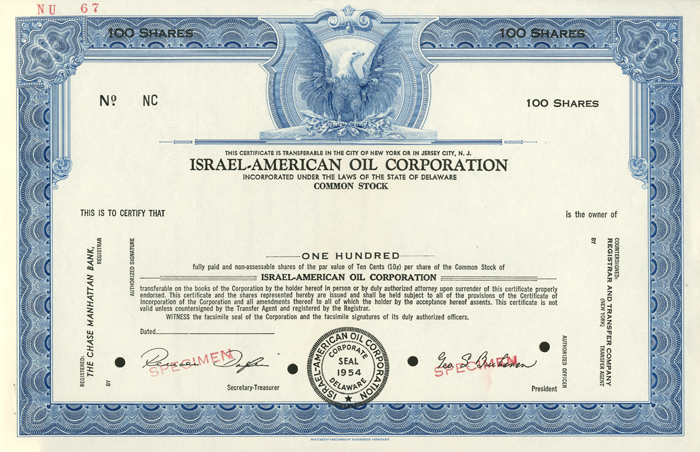 Israel-American Oil Corporation