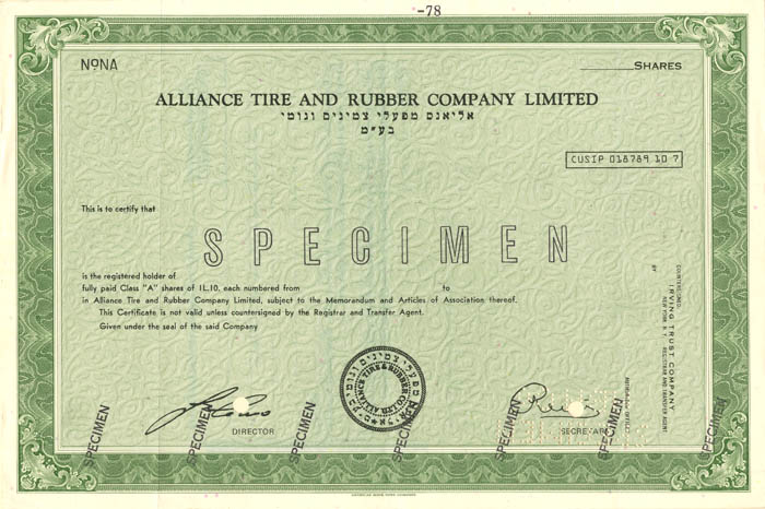 Alliance Tire and Rubber Company Limited