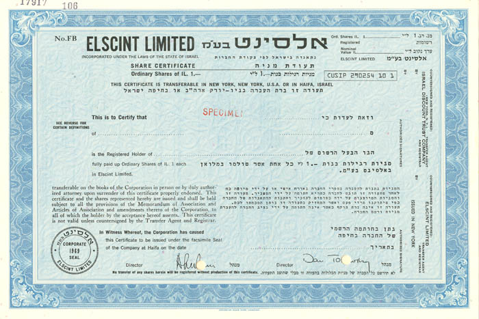 Elscint Limited