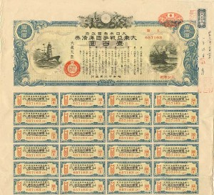 Japan Great Eastern Front War Bond