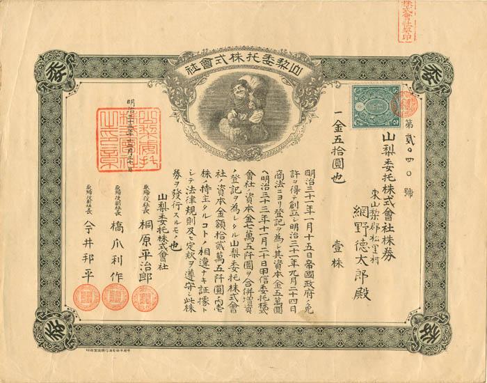 Japanese Bond