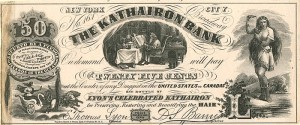 Kathairon Bank Ad Note