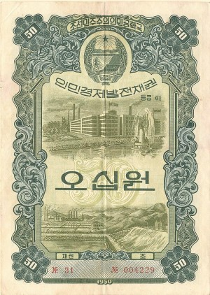 Korea - SOLD