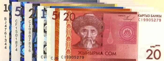 kyrgystan P-Set