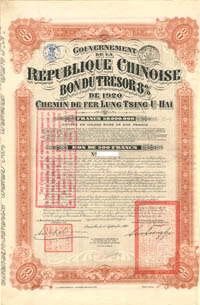 500 Belgian Francs China-Lung-Tsing-U-Hai Railway - PRICE UPON REQUEST