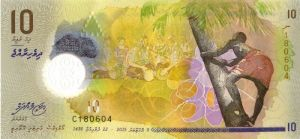 Maldives P-New - Foreign Paper Money