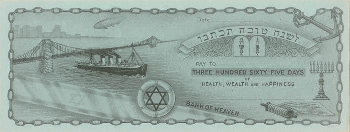 """""""Bank of Heaven"""" Jewish Rosh Hashana & New Years Greeting Card"""