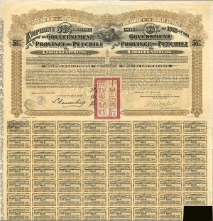 £20 Government of the Province of Petchili 1913 Bond