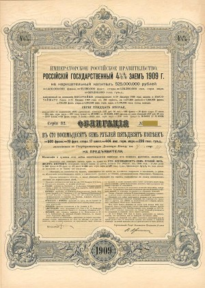 Russian 4 1/2% 1909 State Gold Bond Loan