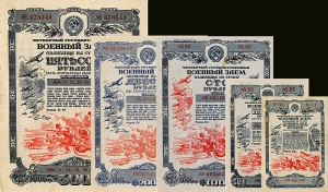 5 WWII Russian Bonds - SOLD