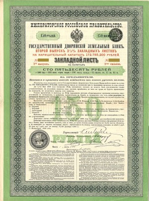 Imperial Government of Russia 3 1/2% 1885 Gold Bond