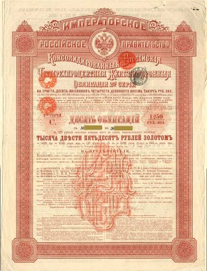 Imperial Government of Russia 4% 1889 Gold Bond