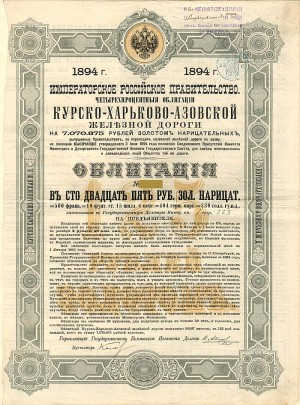 Imperial Government of Russia - SOLD