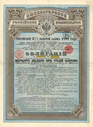 Imperial Government of Russia 3 1/2%  1894 Gold Bond