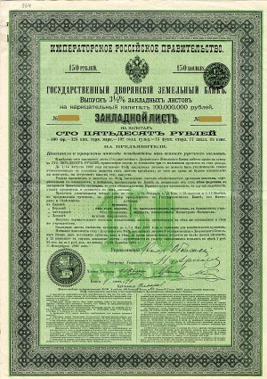 Imperial Government of Russia 3 1/2% 1897 Gold Bond
