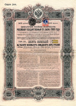 Imperial Government of Russia 5% 1906 Gold Bond