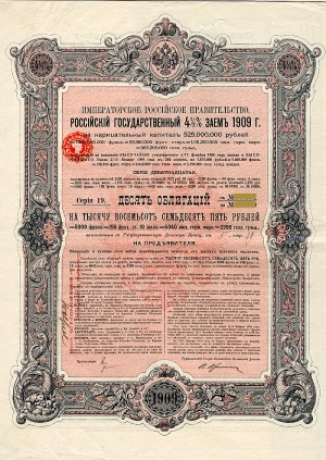 Imperial Government of Russia 4 1/2% 1909