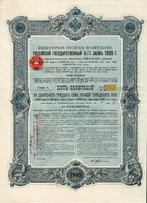 Imperial Government of Russia 4 1/2% 1909 Gold Bond