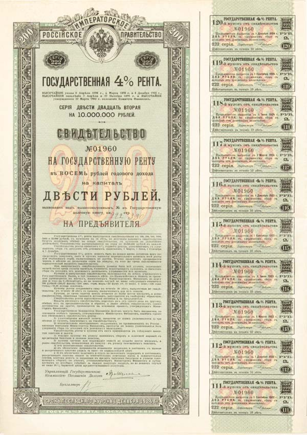 Gouvernement Imperial de Russie,4%
