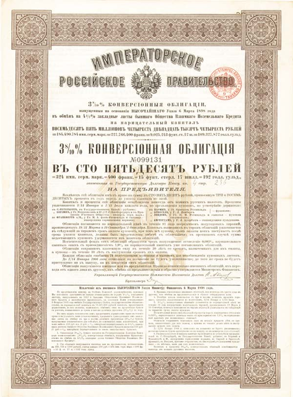 Imperial Govt of Russia, 3 8/10% Conversion Bond
