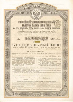 Imperial Govt of Russia, Gold Loan of 1888 - PRICE UPON REQUEST