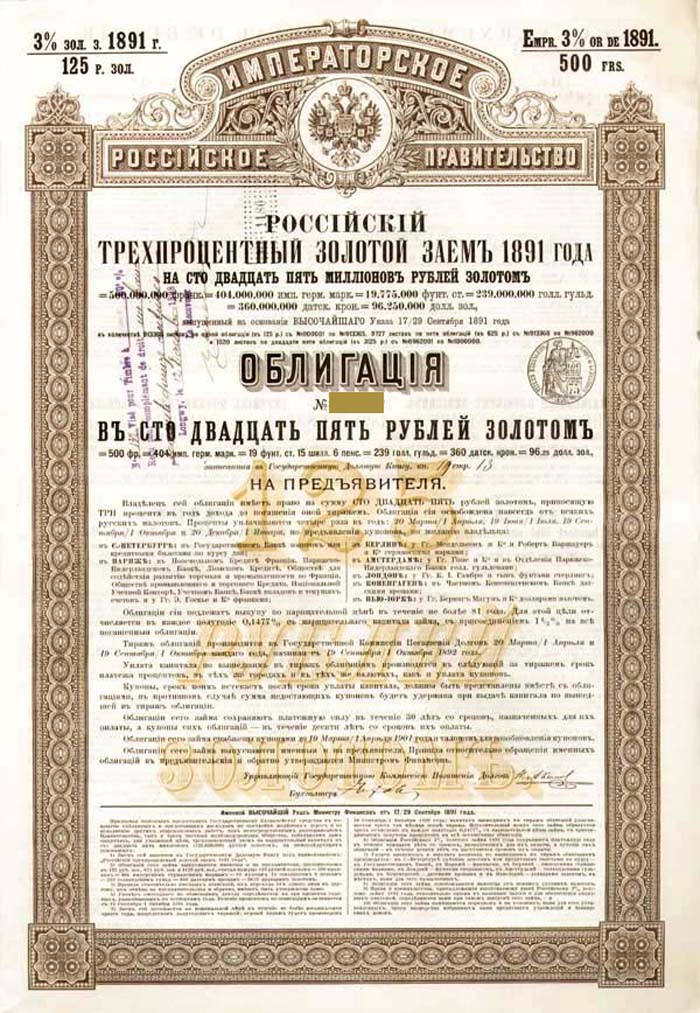 Imperial Govt of Russia, 3% 1891 Gold Bond