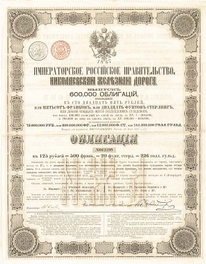 Imperial Govt of Russia-Nicolas 1867 Bond