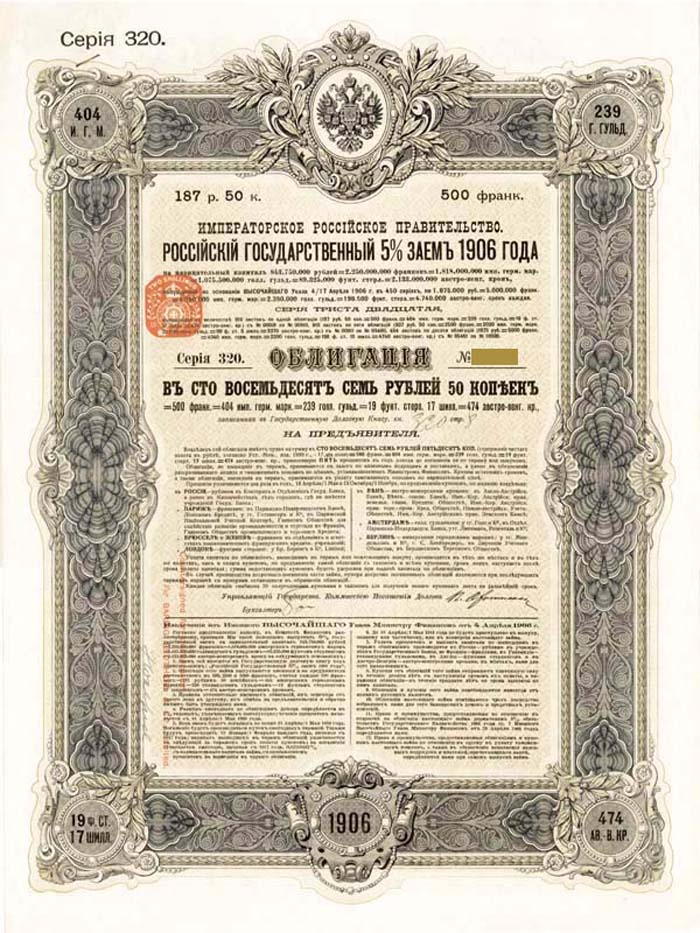 Imperial Russian Govt, 5% 1906 Gold Bond