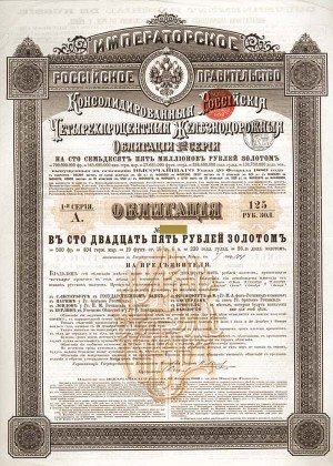 Imperial Govt of Russia, 4% 1889 Gold Bond