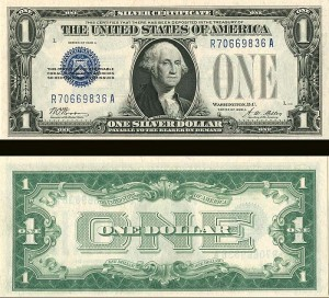 "Silver Certificate with ""Funny Back"""