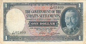 Straits Settlements - SOLD