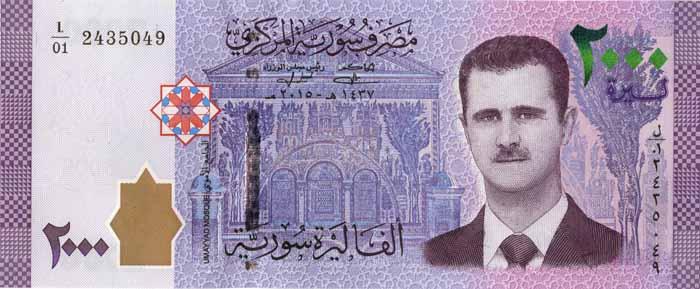 Syria P-New