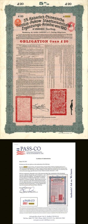 Tientsin-Pukow Railway Loan of 1910 £20 - PRICE ON REQUEST