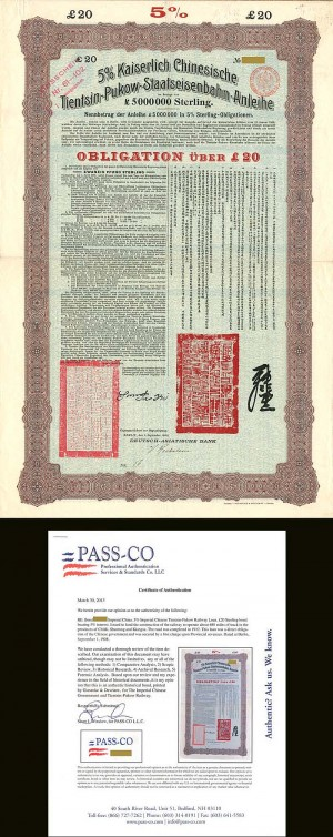 Tientsin-Pukow Railway Loan of 1908 £20 - PRICE ON REQUEST