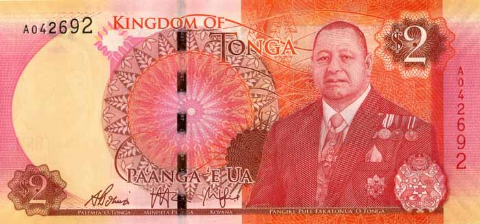 Tonga P-44 - Foreign Paper Money