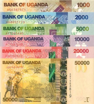 Uganda Set of 6 Notes - SOLD